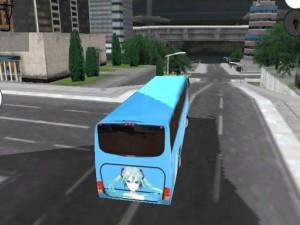 City Live Bus Simulator 2021